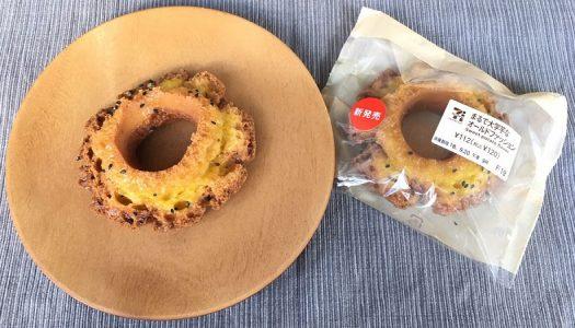 セブンの新作ドーナツ『まるで大学芋なオールドファッション』を食べてみました。