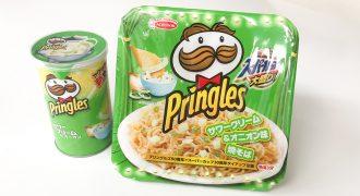 『スーパーカップ大盛り プリングルズ サワークリーム&オニオン味焼そば』