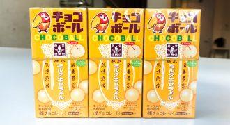 森永『チョコボールミルクキャラメル味』