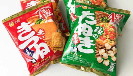 【美味】「赤いきつね」と「緑のたぬき」を再現したスナック菓子食べてみた!コンビニ先行発売中