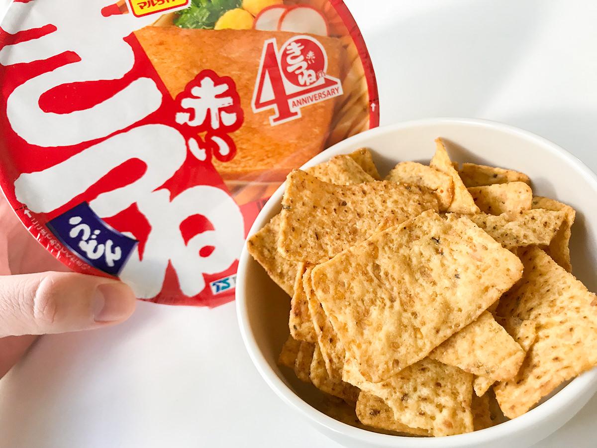 『トルティーヤチップス 赤いきつね味』