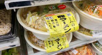 セブンイレブン『中華蕎麦とみ田監修 豚ラーメン(豚骨醤油)』