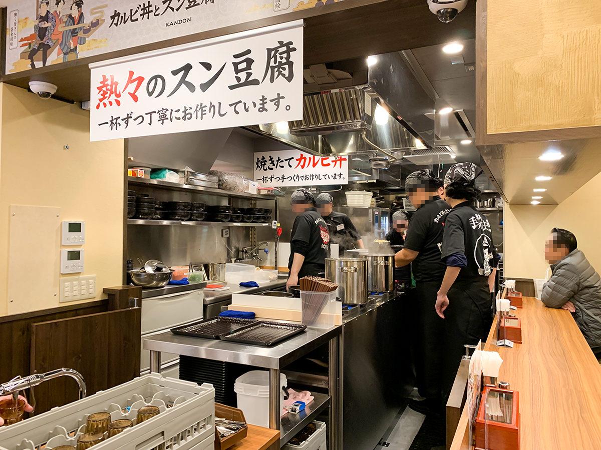 『韓丼 渋谷店』店内