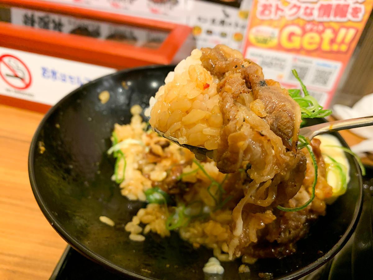 『韓丼 渋谷店』うま辛温玉カルビ丼
