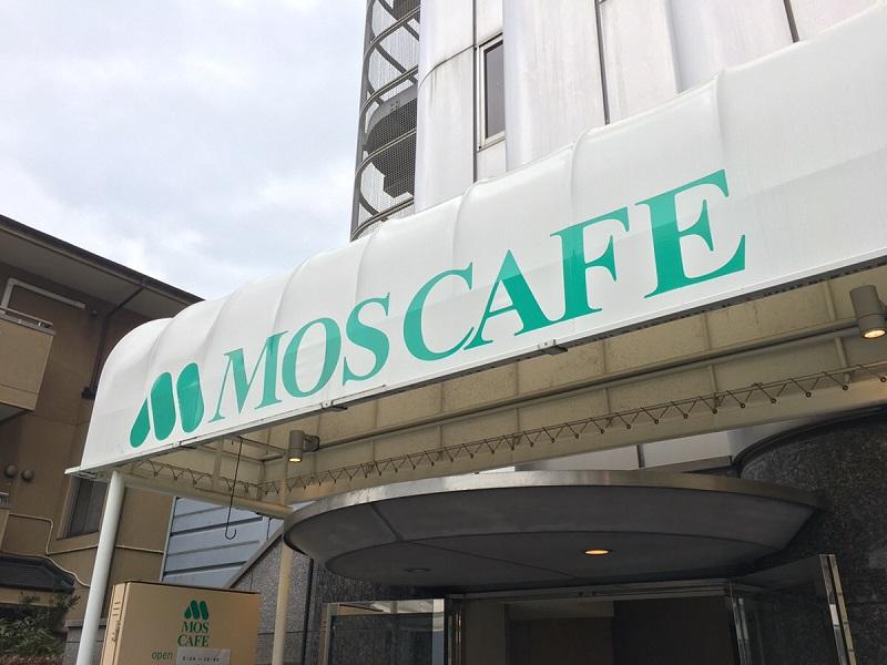 「モスカフェ」表参道店