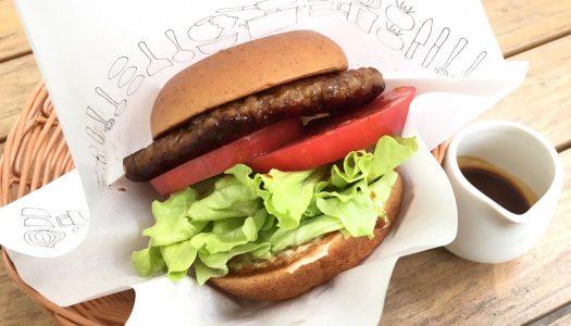 『エスプレッソバーガー』という「モスカフェ」の限定メニューを食べてみた