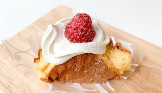 【ローソン】『ふわふ〜わ ふわっふわケーキ』のネーミングが気になる〜! どれだけふわっふわなのか食べてみた!