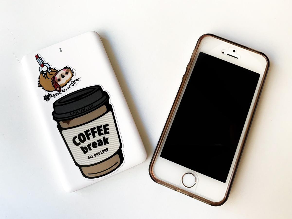 スマートフォン&モバイルバッテリー