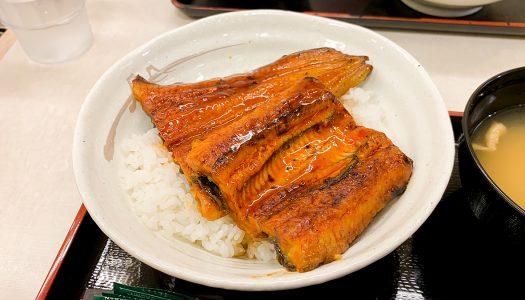 【美味】松屋の『うな丼』実食! 『うな丼ダブル』『うな丼コンボ』も同時発売
