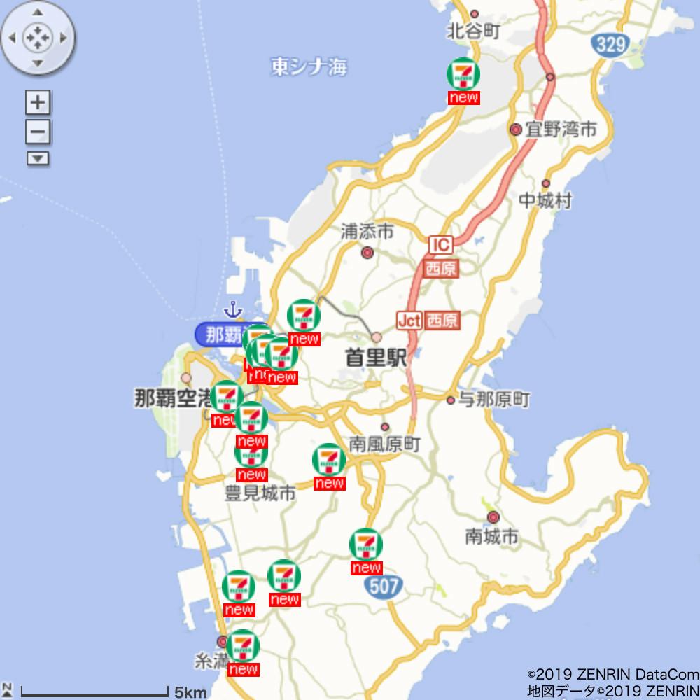 沖縄のセブンイレブン一覧