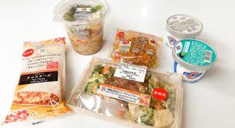 【沖縄】セブンイレブンが沖縄初上陸! セブンの沖縄出店記念商品食べて沖縄気分満喫してみた
