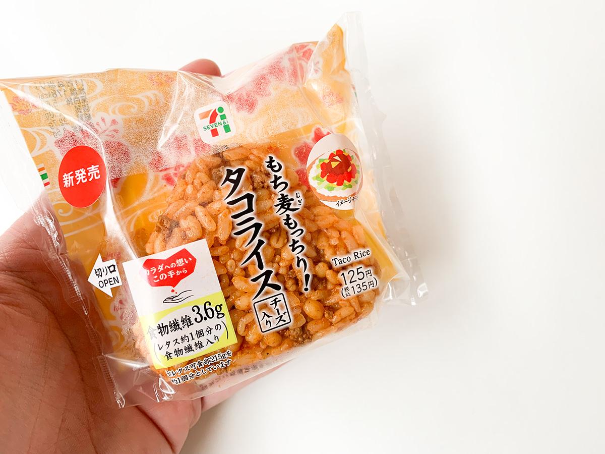 セブンイレブンの沖縄出店記念商品「タコライス おにぎり」