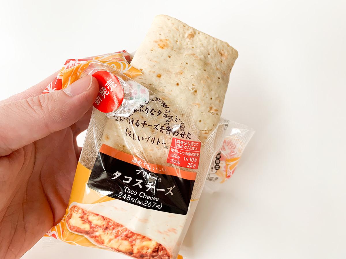 セブンイレブンの沖縄出店記念商品「ブリトー タコスチーズ」