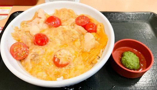 【超美味】なか卯の『親子丼イタリアン』食べてきたよ!