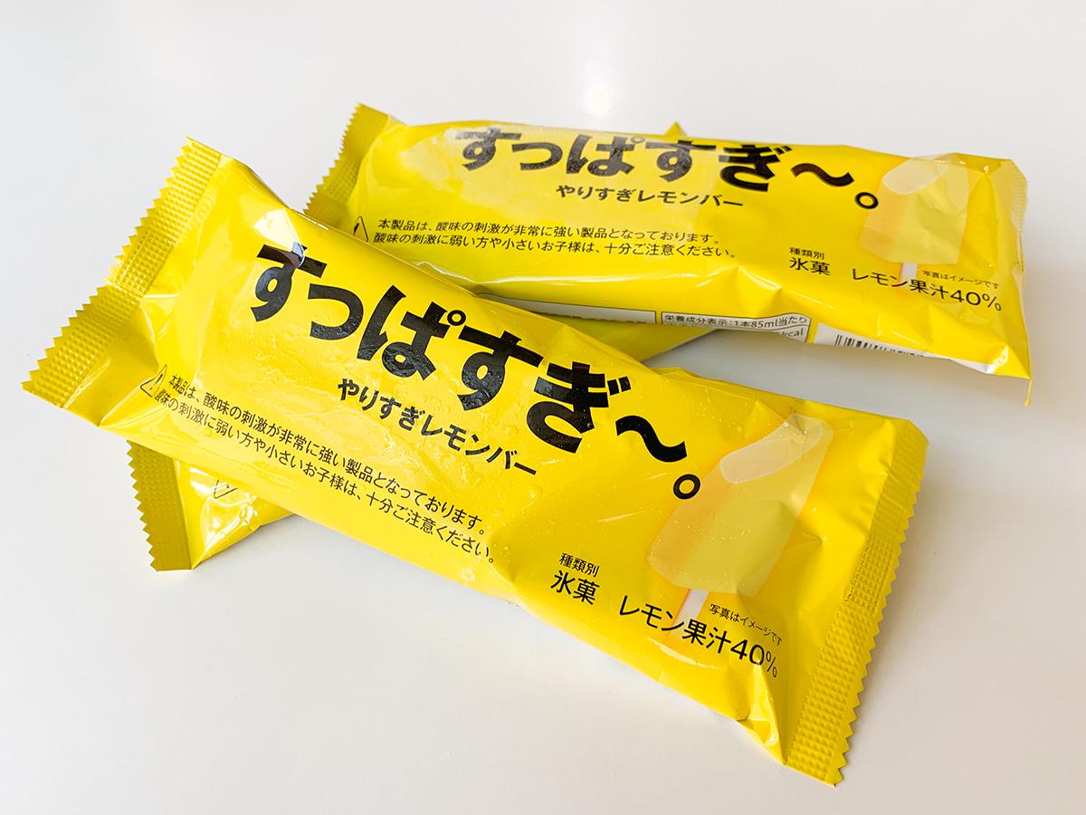 『すっぱすぎ〜。やりすぎレモンバー』赤城乳業×セブン アイス