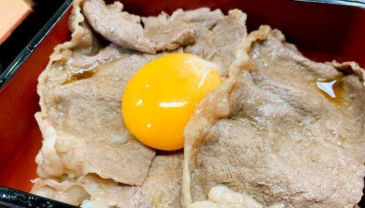 【実食】吉野家『特撰 すきやき重』食べてみた! サーロインをすき焼きにした50万食限定メニュー