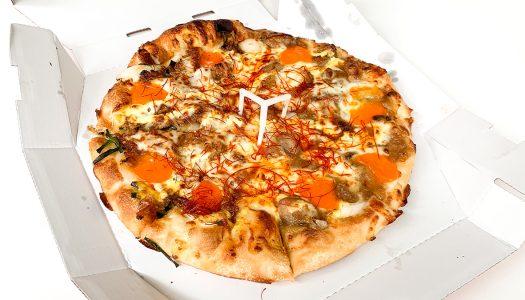 【月見ピザ】ピザハット『プルとろ月見ピザ』食べてみた!『ポクてり月見ピザ』も同時発売