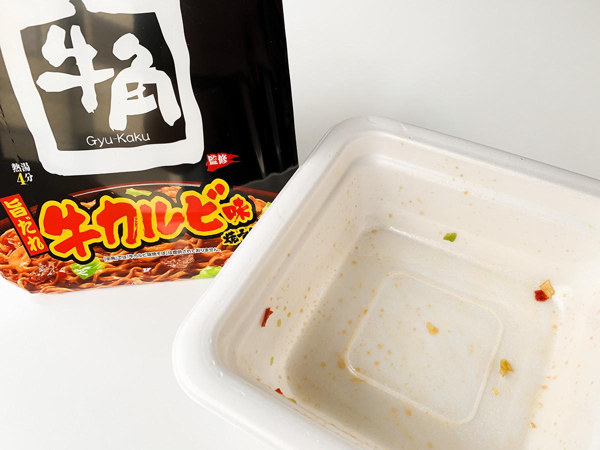 『牛角監修 牛カルビ味焼そば』