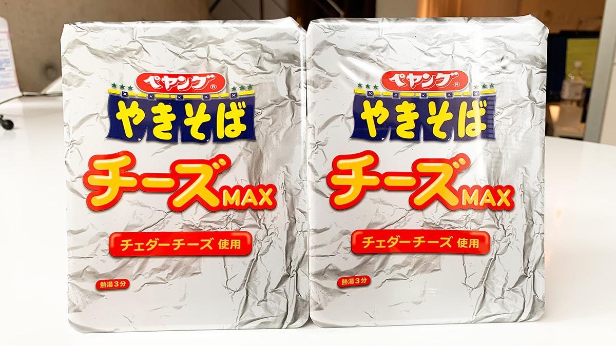 【チーズマックス】『ペヤング チーズMAXやきそば』