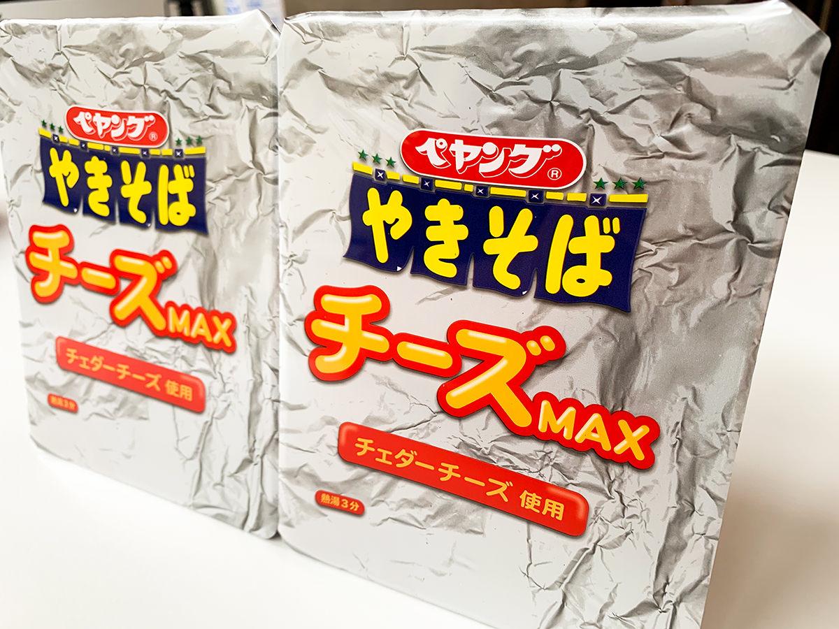 【チーズマックス】『ペヤング チーズMAX やきそば』
