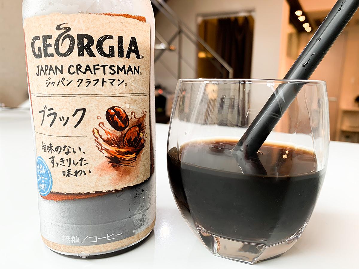 ブラックコーヒーとタピオカ