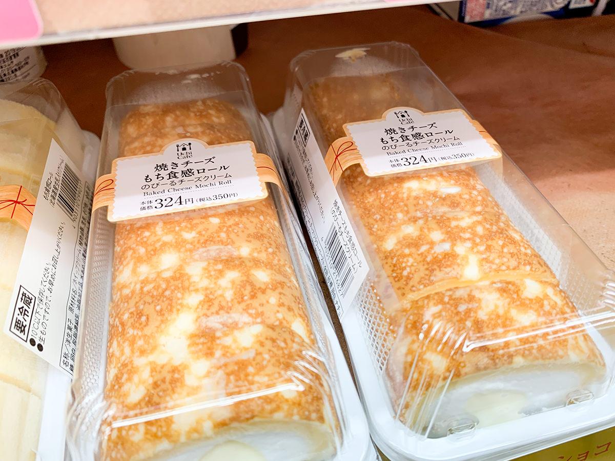 焼きチーズもち食感ロール(のびーるチーズクリーム)店内