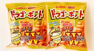 『ドラゴンポテト コンソメWパンチ味』