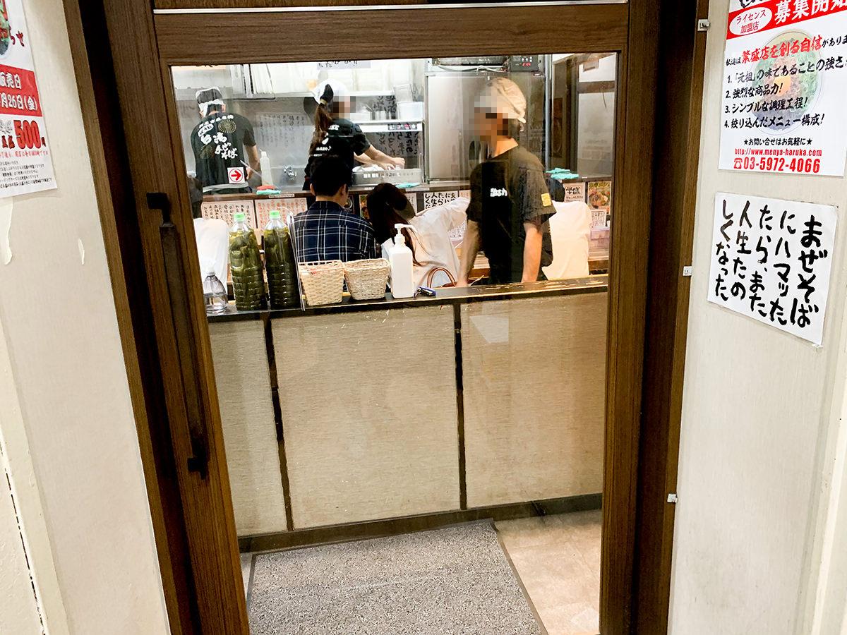 『麺屋はるか 秋葉原店』入口