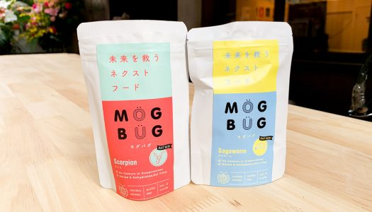 【秋葉原】女性向け昆虫食『MOGBUG(モグバグ)』が自販機に登場! 女性受けしそうなポップなパッケージにココロオドル♪