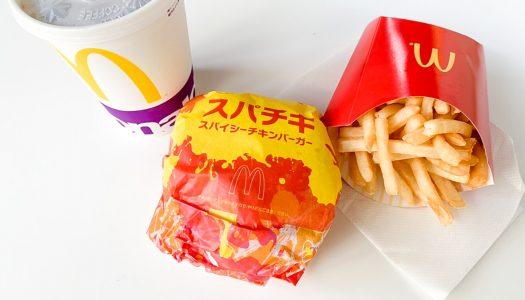 【スパチキ】マクドナルドの新バーガー『スパチキ(スパイスチキンバーガー)』食べてみた!