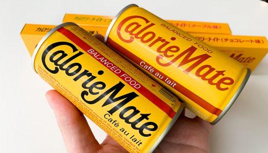 """【検証】カロリーメイトドリンクは""""まずい""""!? リニューアル商品『カロリーメイト リキッド』が美味しいのか実際に飲んでみた"""