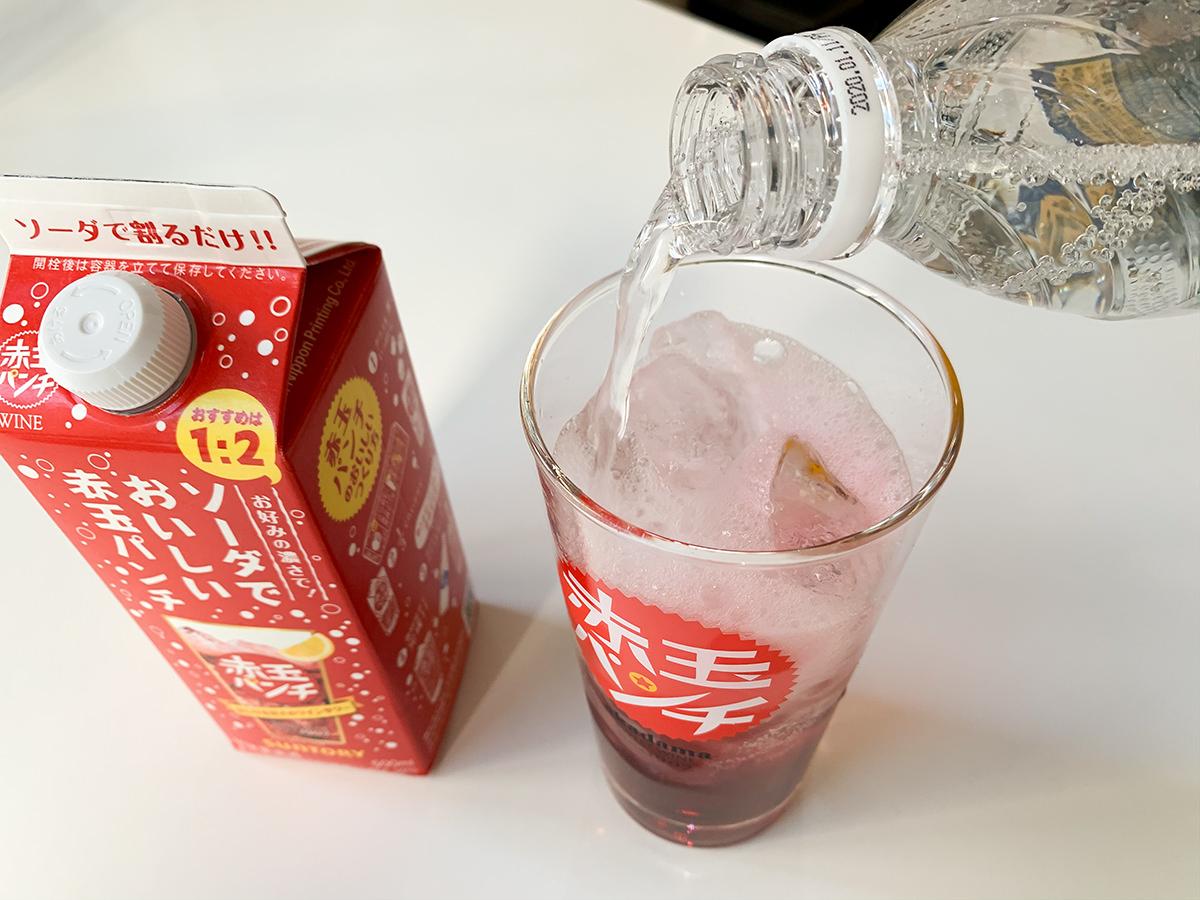 赤玉パンチソーダ