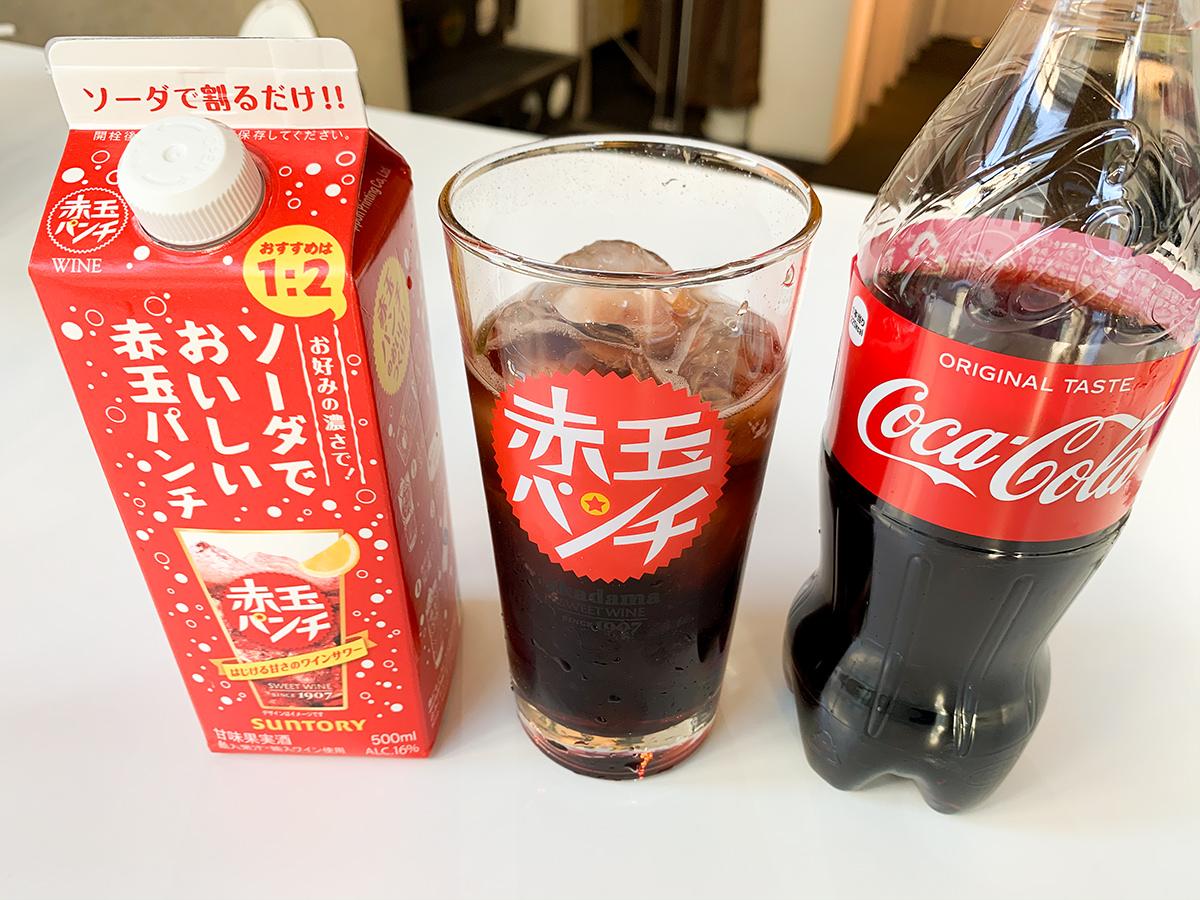 赤玉コカコーラ