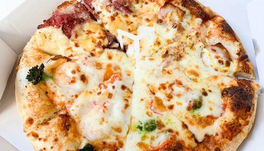 ピザハット新作『こだわりプレミアム4』の ローストビーフピザが美味すぎる…!