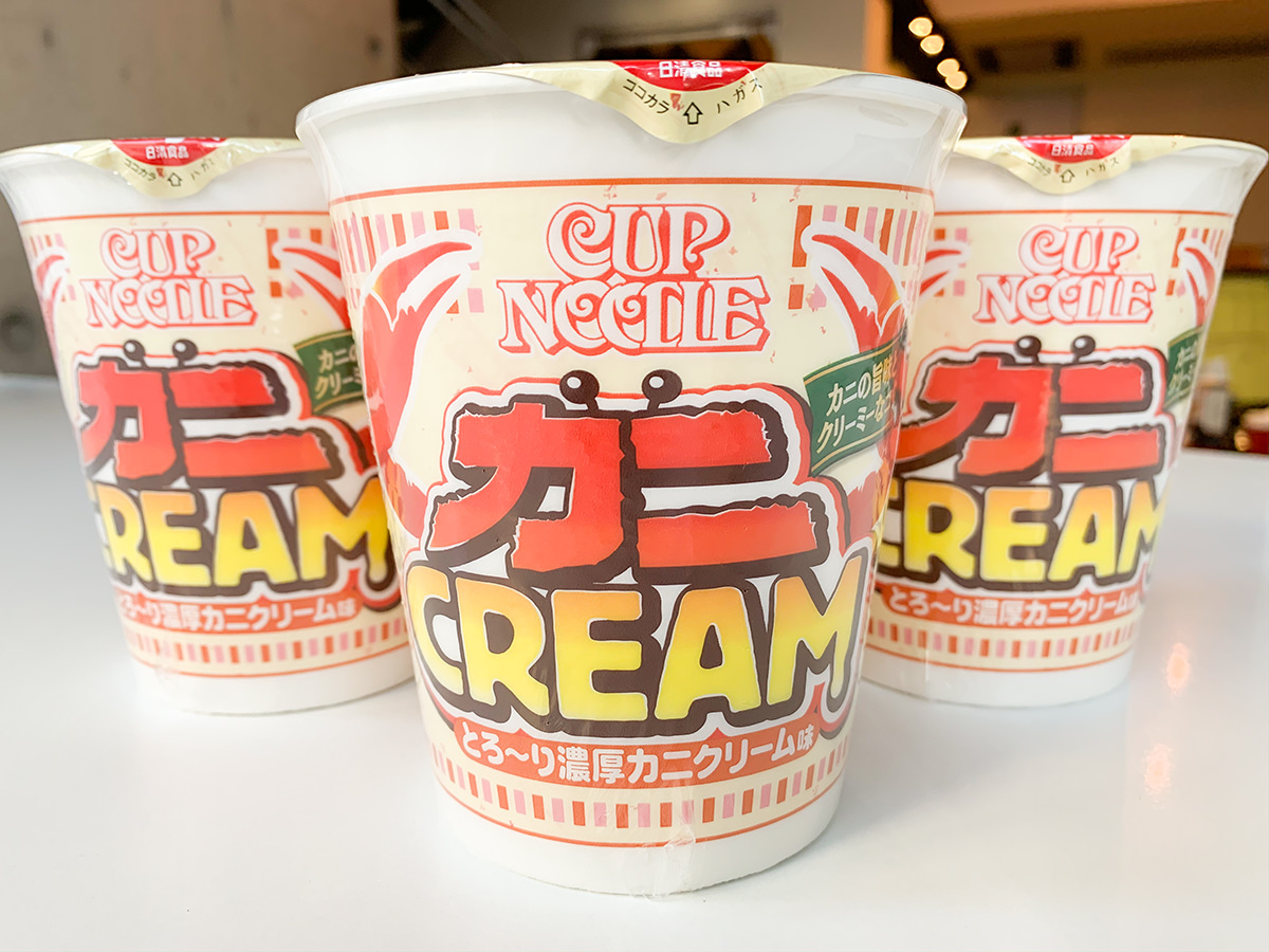 日清『カップヌードル 濃厚カニクリーム味』