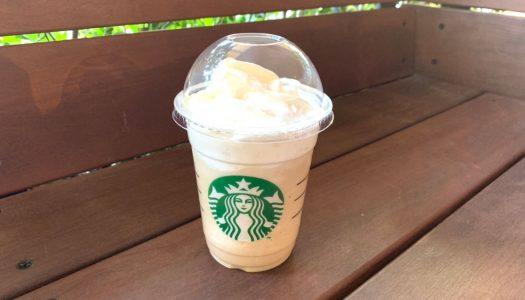 【スタバ新作】5種の茶葉を使用した『ほうじ茶 クリーム フラペチーノ』を飲んでみた!