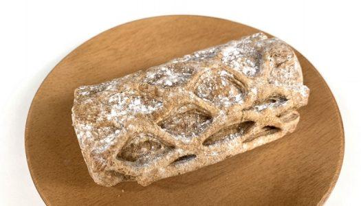 【ファミマ】『冷やして食べるりんごカスタードパイ』は、キャラメル風味がほんのり香る甘さ控えめな大人のパイ♪