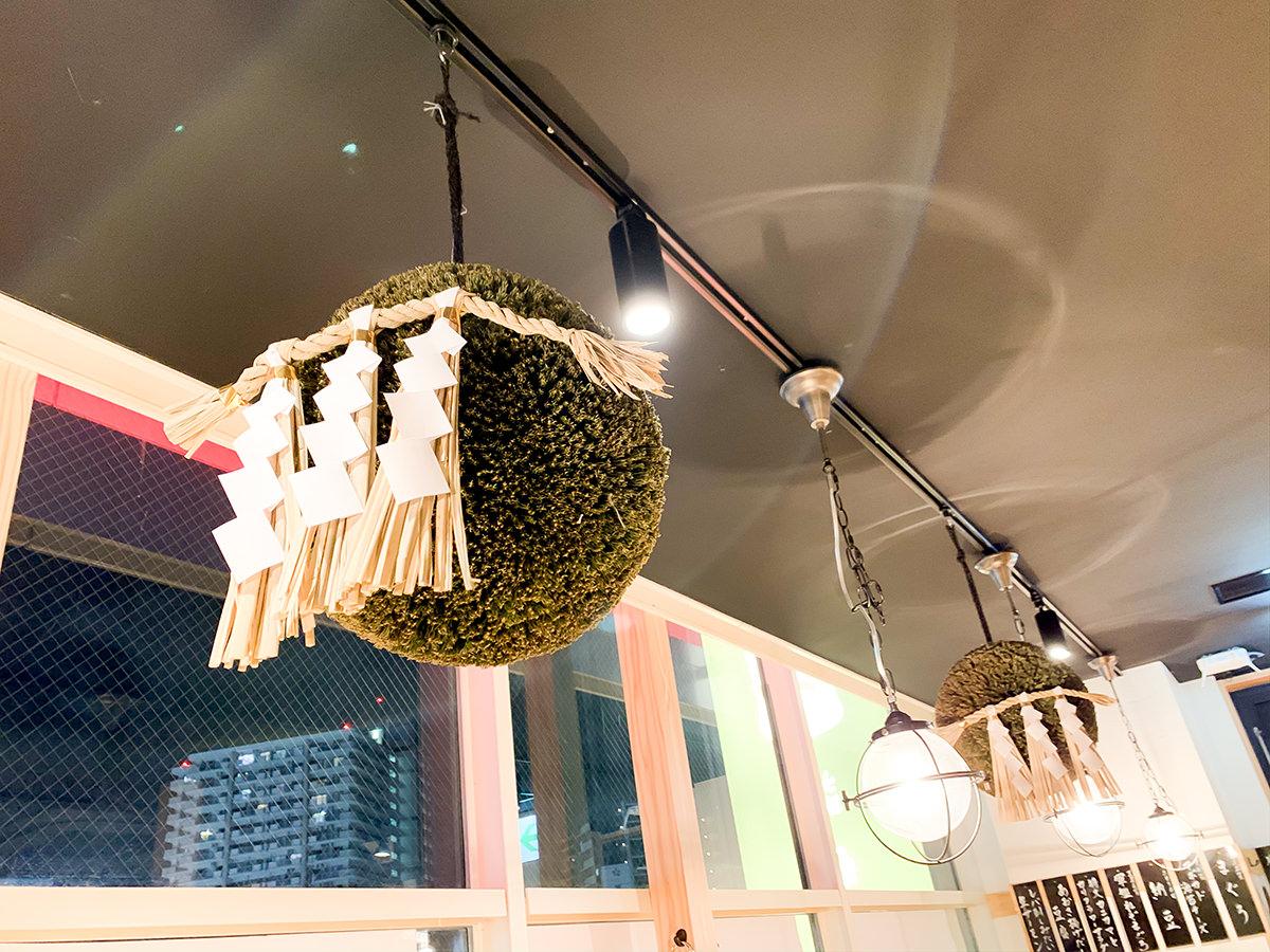 スシローの寿司 居酒屋『杉玉』の杉玉