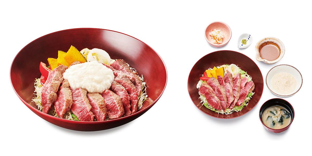 大戸屋『ミスジステーキサラダ丼』