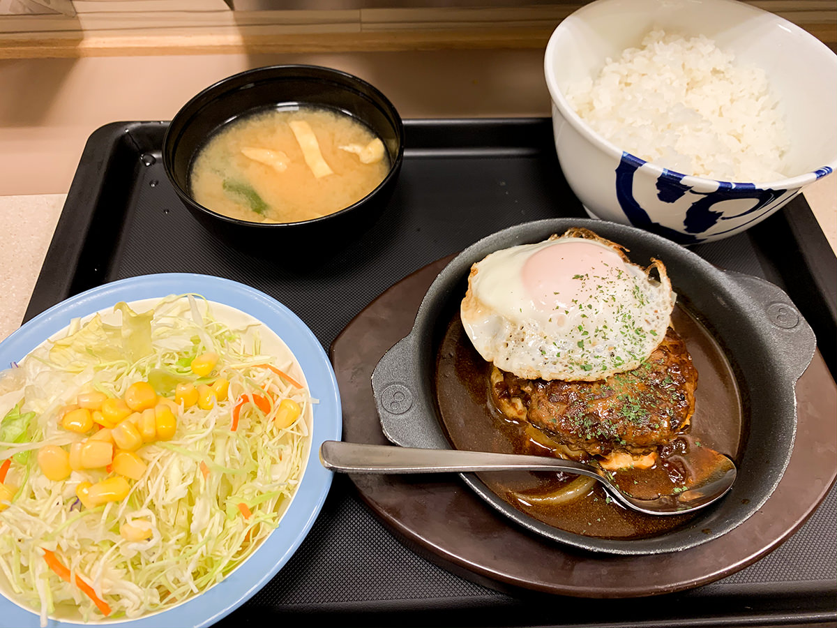 """松屋『""""超粗挽き""""ビーフハンバーグステーキ定食』"""