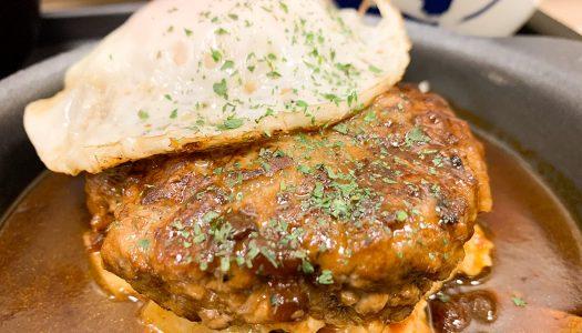 """【米泥棒】松屋『""""超粗挽き""""ビーフハンバーグステーキ定食』食べてみた!"""