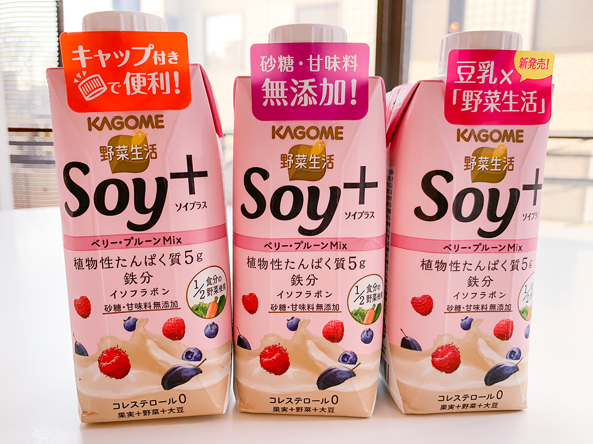 野菜生活 Soy+ ベリー・プルーンMix