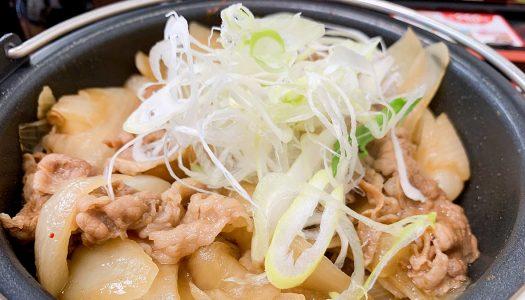 【残念無念】吉野家『牛の鍋焼き』実食。吉野家史上初の鉄鍋で焼き上げる(?)新商品