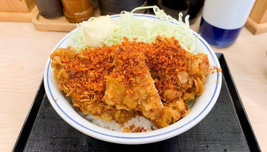 【ザクザク】かつや新作「コーンフレークカツ丼」食べてみた!