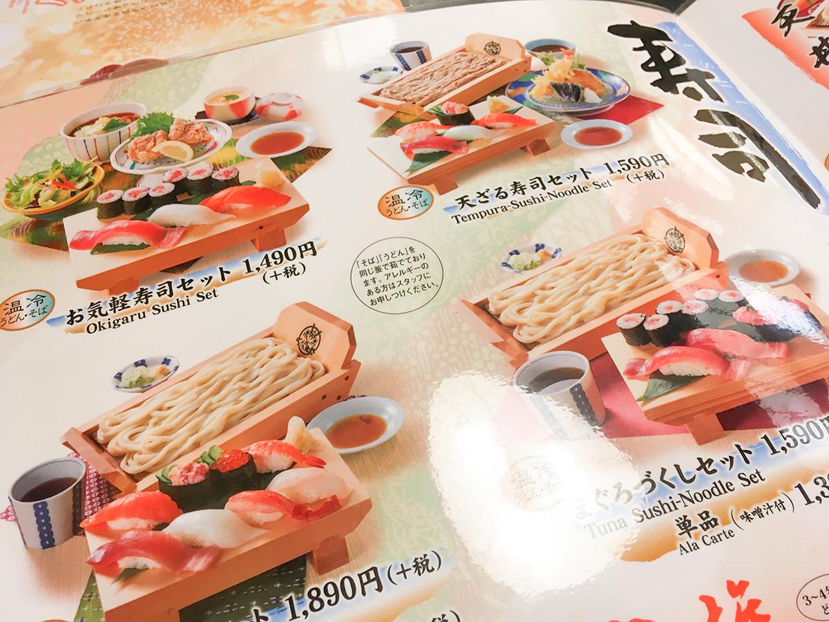 そばとお寿司のセット