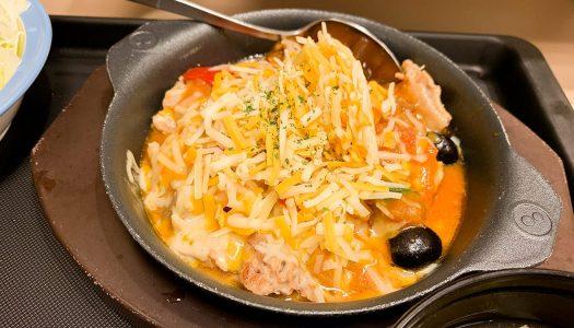 【超美味】松屋『カチャトーラ定食』実食! ニンニク好きなら食べなきゃ損